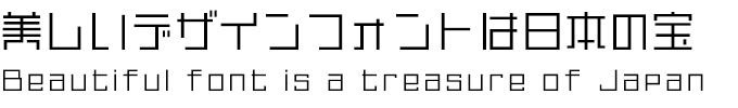 おしゃれなフォントは日本の宝 TA-ブーイング