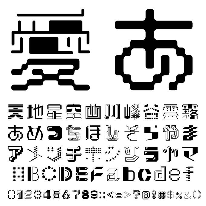 おしゃれなフォント TA-ルビー 文字見本