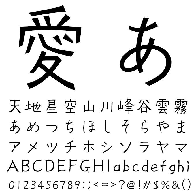 おしゃれなフォント TA-桜 文字見本