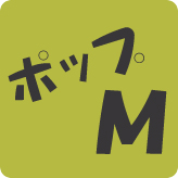 映える日本語フォント40 TAポップM
