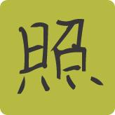 映える日本語フォント40 TA照