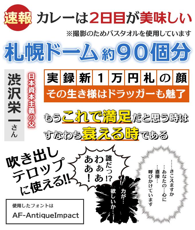 テロップ・サムネ・ふきだし日本語8書体セット(欧文2書体付き) AF-AntiqueImpact サンプル