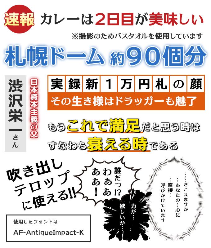 テロップ・サムネ・ふきだし日本語8書体セット(欧文2書体付き) AF-AntiqueImpact-K サンプル