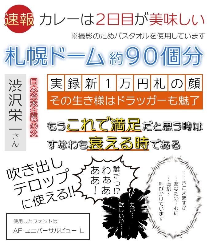 テロップ・サムネ・ふきだし日本語8書体セット(欧文2書体付き) AF-ユニバーサルビューL サンプル