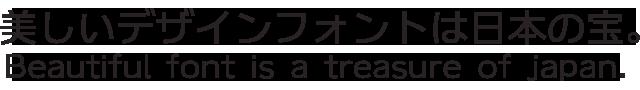 テロップ・サムネ・ふきだし日本語8書体セット(欧文2書体付き) AF-ユニバーサルビューDB