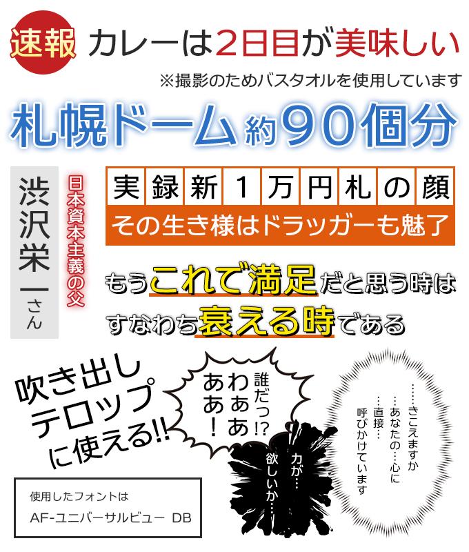 テロップ・サムネ・ふきだし日本語8書体セット(欧文2書体付き) AF-ユニバーサルビューDB サンプル