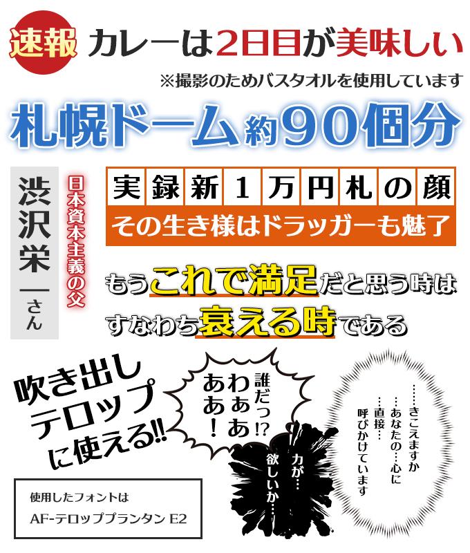 テロップ・サムネ・ふきだし日本語8書体セット(欧文2書体付き) AF-テロッププランタンE2 サンプル