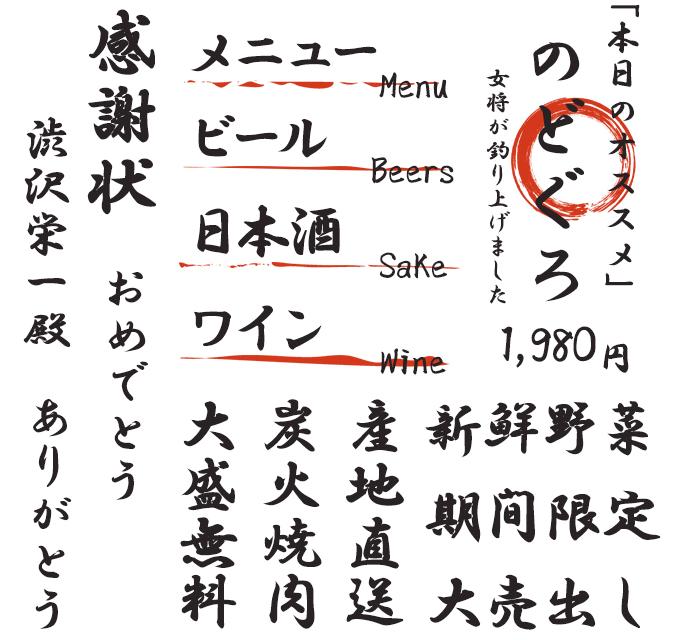 想いが伝わる筆文字フォント20書体セット TA霜林筆01 サンプル