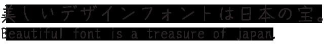 ナチュラルでおしゃれな手書き日本語フォント20書体セット 手書き屋本舗 TAりえこ