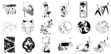 ベクトル図案シリーズ 日本の意匠図案集