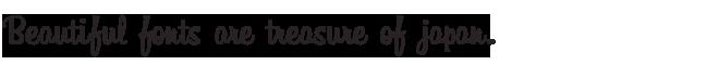 組み込みOK fontUcom ゲームで使える87書体セットII AF-LogoBI+1
