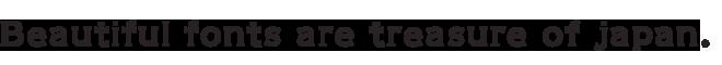 組み込みOK fontUcom ゲームで使える87書体セットII AF-LogoSG+2