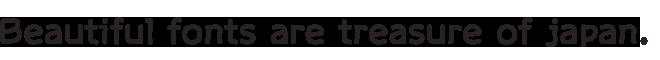 組み込みOK fontUcom ゲームで使える87書体セットII AF-LogoTD+3