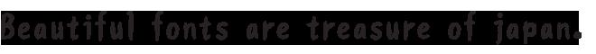 組み込みOK fontUcom ゲームで使える87書体セットII AF-LogoTK+2