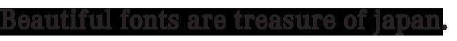 組み込みOK fontUcom ゲームで使える87書体セットII AF-LogoBT+2