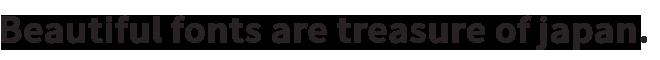組み込みOK fontUcom ゲームで使える87書体セットII AF-LogoGKG+