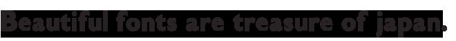 組み込みOK fontUcom ゲームで使える87書体セットII AF-LogoGSB+