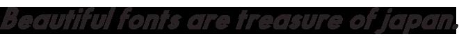組み込みOK fontUcom ゲームで使える87書体セットII AF-STOCKCAR-4R
