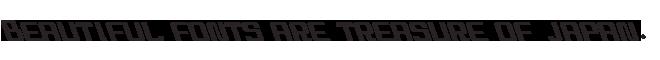 組み込みOK fontUcom ゲームで使える87書体セットII AF-STOCKCAR-5BL